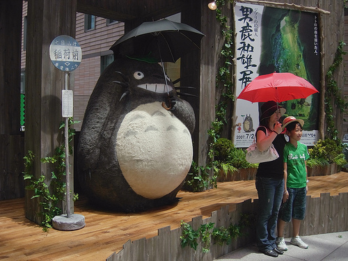 Totoro-Ghibli-Museum-Japanese-Anime-Kawaii-Blog
