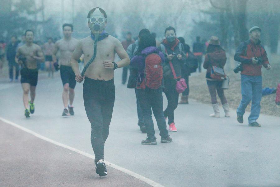 haze_running