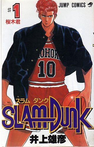 Slam_Dunk_(Jump_Comics)