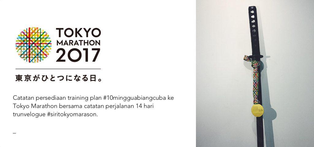 tokyomarathon_promo_trunvelogue